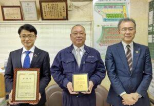 京葉銀行から感謝状授与時の小副川工務店代表と京葉銀行役員の画像